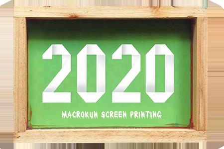 Macrokun Screen printing Supplier