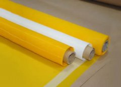 Polyester screen printing mesh - plain and tuill weave